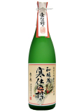 越の誉 純米大吟醸 和醸蔵寒仕込搾り 1800ml