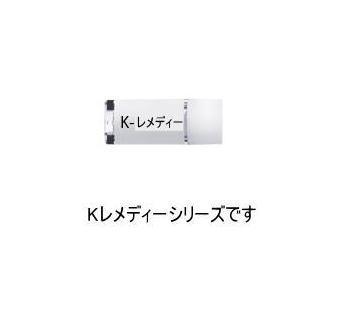 環境対策レメディー ホメオパシージャパン Kシリーズレメディー