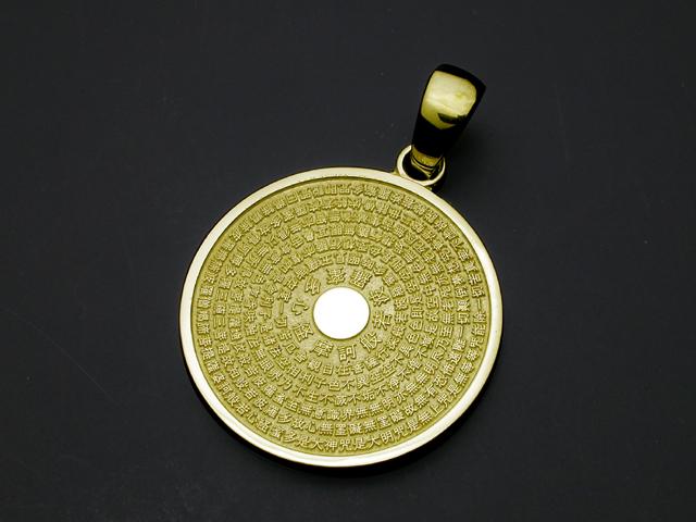 般若心経ペンダント・サークル・K18ゴールド ペンダント ネックレス メンズ レディース 18金 K18 ゴールド 名入れ