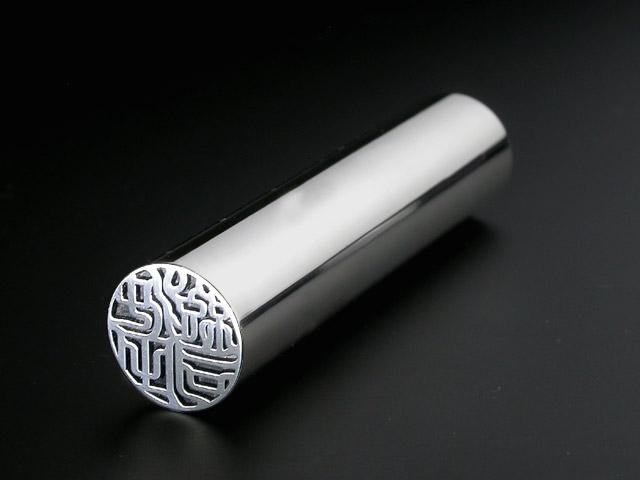 銀製印鑑(印相体)