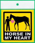 馬ステッカー [HORSE IN MY HEART]