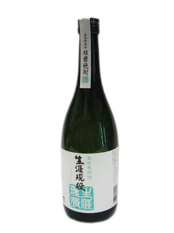 米焼酎 生涯現役 球磨 720ml