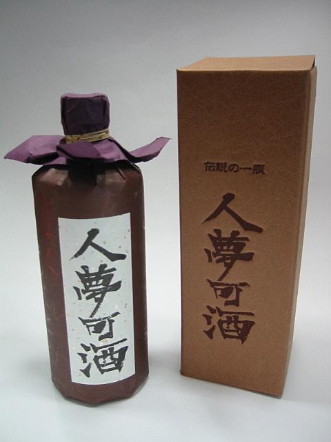 【伝説の一瓶シリーズ】芋・麦ブレンド焼酎 人夢可酒 720ml