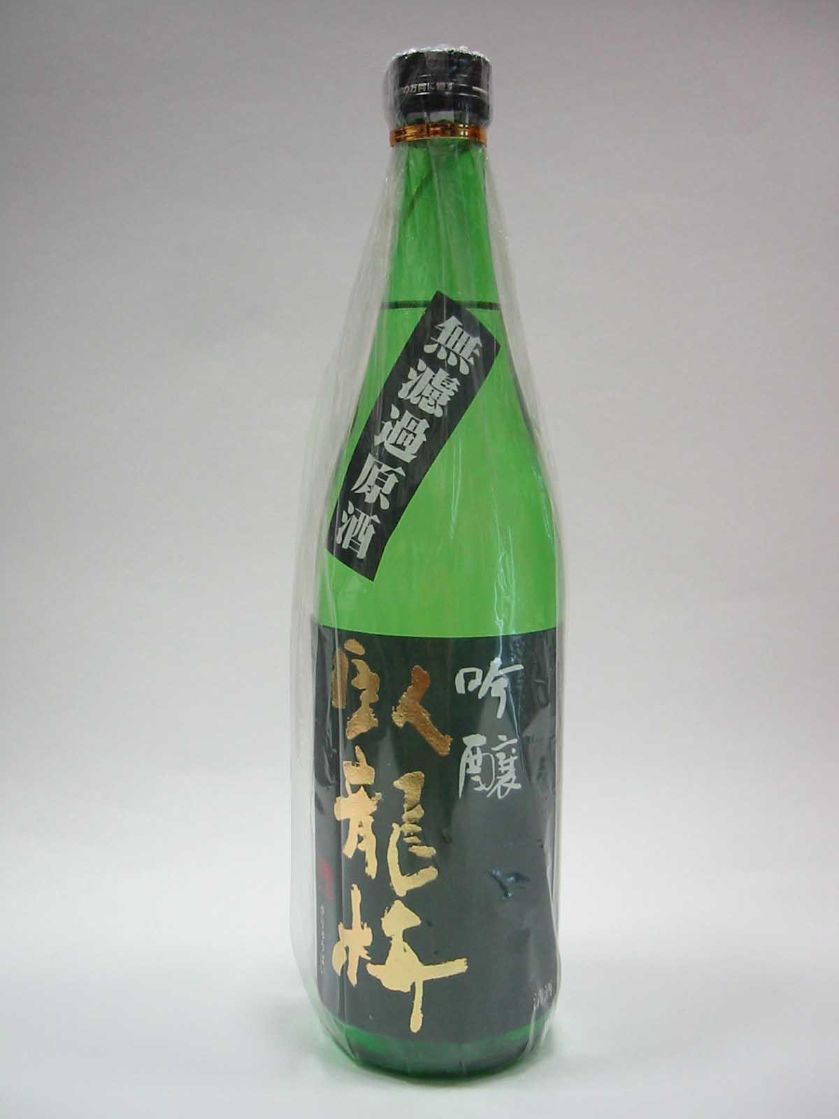臥龍梅 吟醸55 無濾過生貯原酒 720ml