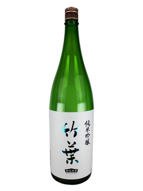 竹葉 純米吟醸 1800ml