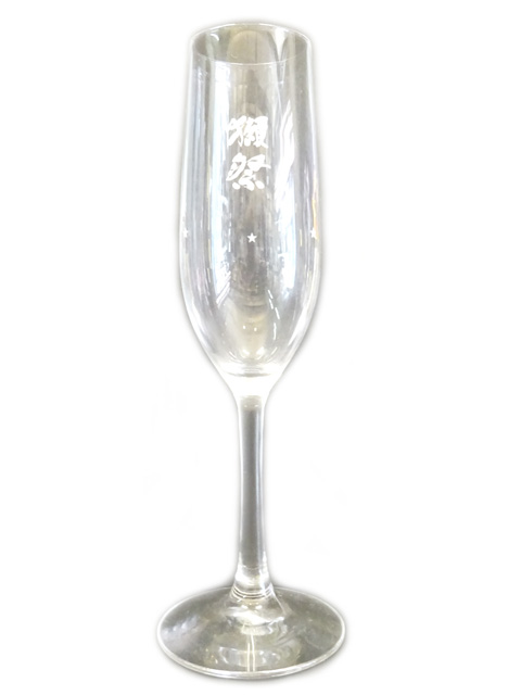 獺祭(だっさい)  フルートグラス 6個セット