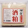 獺祭(だっさい) 純米大吟醸 酒粕 300g