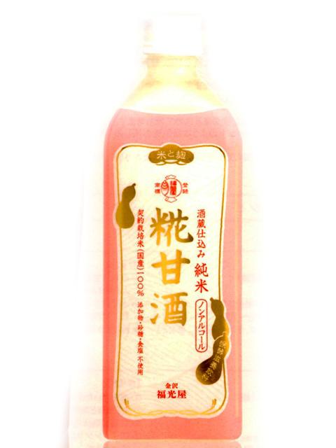 福光屋 酒蔵仕込み 純米 糀甘酒 ペットボトル 850g