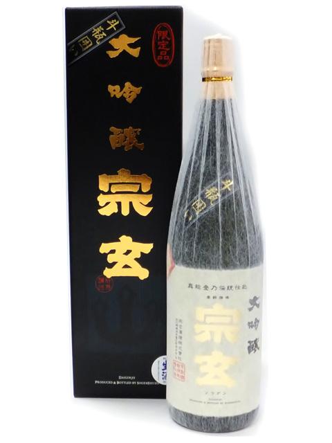 宗玄 大吟醸 斗瓶囲い 生原酒 1800ml