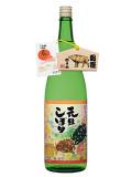 朝日酒造 元旦しぼり 1830ml
