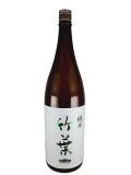 竹葉 純米酒 1800ml