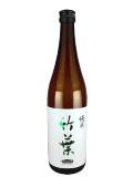 竹葉 純米酒 720ml