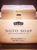 竹葉 NOTO SOAP 酒粕石鹸 1個80g