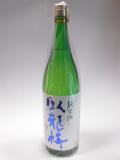 臥龍梅 純米酒 1800ml