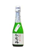 臥龍梅 純米吟醸 活性にごり酒 360ml