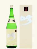 菊姫 吟 1800ml