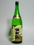 満寿泉 限定大吟醸 1800ml