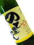 能登ワイン ノトワインブラン(白) 720ml
