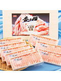 スギヨ 香り箱 8パックセット(1パック15本入り)【要冷凍】
