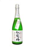 臥龍梅 純米吟醸 活性にごり酒 720ml