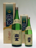 宗玄 吟醸酒剣山 1800ml