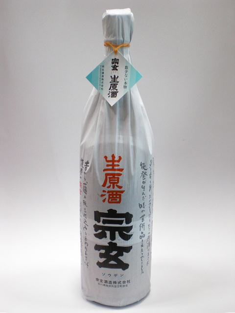 【冬季限定】平成28年蔵出し 宗玄 新酒しぼりたて 生原酒 1800ml
