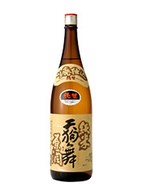 天狗舞 山廃仕込純米原酒(生酒) 1800ml【冬季限定】