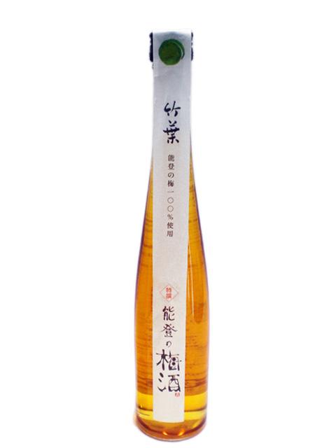 竹葉 特撰 能登の梅酒 375ml