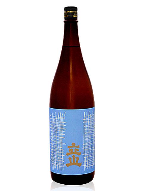 本醸造 立山 1800ml