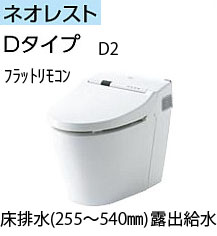 CES9573MR
