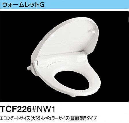 TCF226