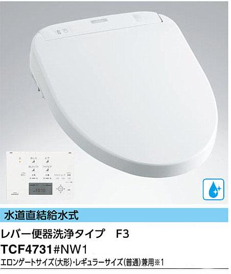 TCF4731