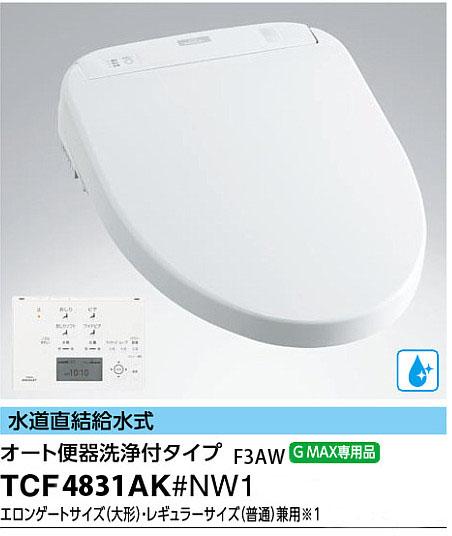 TCF4831AK
