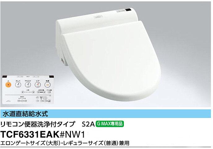 TCF6331EAK