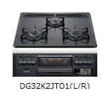 ハーマン ビルトインガスコンロ 60cmタイプ  無水片面焼 DG32K2JTQ1(L/R)