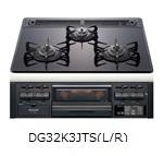 ハーマン ビルトインガスコンロ 60cmタイプ  無水片面焼 DG32K3JTS(L/R)