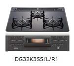 ハーマン ビルトインガスコンロ 60cmタイプ  無水片面焼 DG32K3SS(L/R)