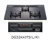 ハーマン ビルトインガスコンロ 75cmタイプ 無水片面焼 DG32K4JTS(L/R)