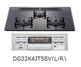 ハーマン ビルトインガスコンロ 75cmタイプ 無水片面焼 DG32K4JTS3SV(L/R)