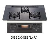 ハーマン ビルトインガスコンロ 75cmタイプ 無水片面焼 DG32K4SS(L/R)
