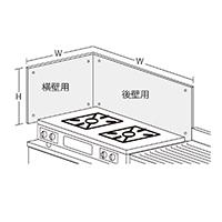 防熱板(横壁用)