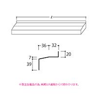 水切カバーM型(L=1210以下)