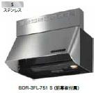 富士工業 レンジフード BDR-3FL