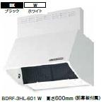 富士工業 レンジフード BDRF-3HL