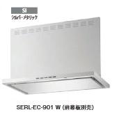 富士工業 レンジフード SERL