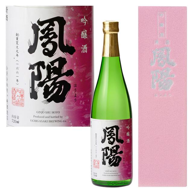 吟醸酒鳳陽720mLカートン付
