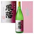 吟醸酒鳳陽1800mL