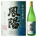 特別本醸造鳳陽1800mL