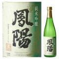 純米吟醸酒鳳陽720mL