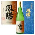 特別純米酒鳳陽1800mLカートン付